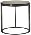 Rushton Side Table